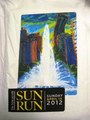 2012 Vancouver Sun Run t-shirt design